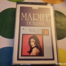 Casetes antiguos: MARIFE DE TRIANA. ROMANCE DE ZAMARILLA. HD. Lote 140966330