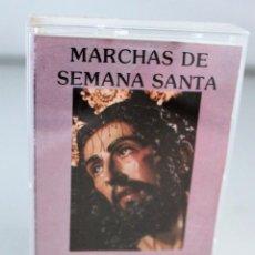Casetes antiguos: CINTA DE CASETE MARCHAS DE SEMANA SANTA. Lote 177866874