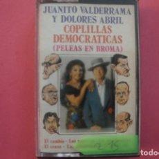 Casetes antiguos: CASETE CASETES CASSETE DE JUANITO VALDERRAMA Y DOLORES ABRIL Nº 215. Lote 141676714