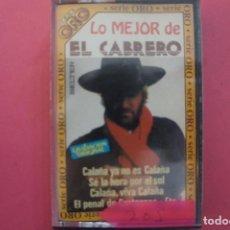 Casetes antiguos: CASETE CASETES CASSETE DE EL CABRERO Nº 205. Lote 141681734