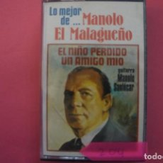Casetes antiguos: CASETE CASETES CASSETE DE MANOLO EL MALAGUEÑO Nº 204. Lote 141693682