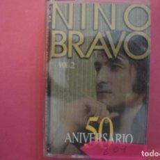 Casetes antiguos: CASETE CASETES CASSETE DE NINO BRAVO Nº 201. Lote 141693954