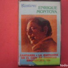 Casetes antiguos: CASETE CASETES CASSETE DE ENRIQUE MONTOYA Nº 199. Lote 141694170