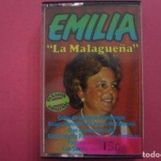 Casetes antiguos: CASETE CASETES CASSETE DE EMILIA LA MALAGUEÑA Nº 150. Lote 141704718