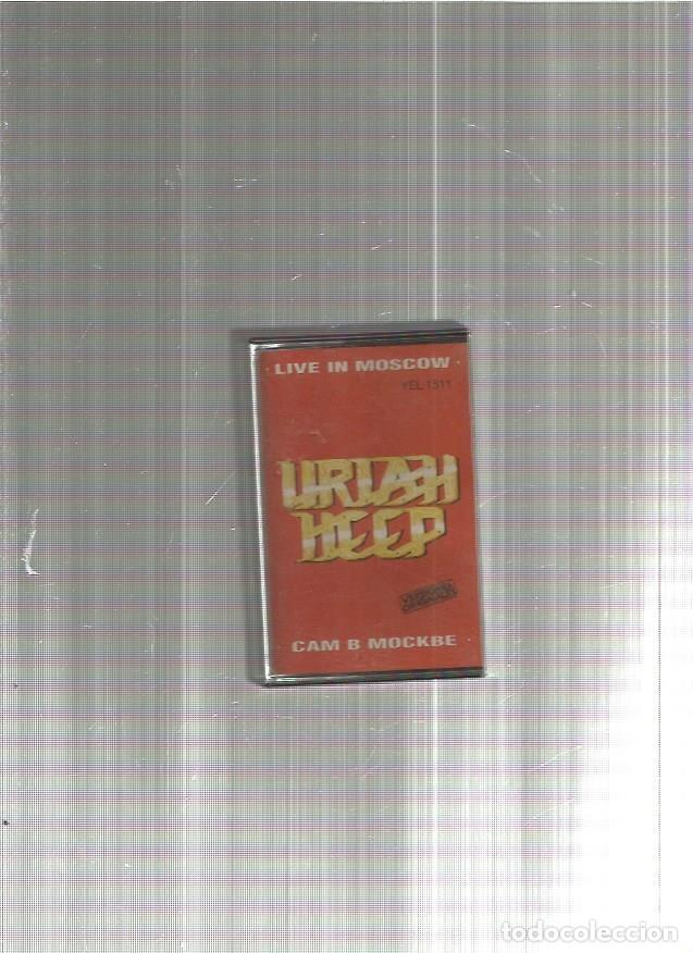 Uriah Heep Live Moscow Sold Through Direct Sale 145116866