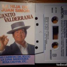 Casetes antiguos: CINTA DE CASSETTE - CASETE - JUANITO VALDERRAMA - LA HIJA DE JUAN SIMÓN - 1986 - JERCAR. Lote 145454858