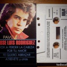 Casetes antiguos: CINTA DE CASSETTE - CASETE - JOSÉ LUIS RODRIGUEZ - EL PUMA - PAVO REAL - ARIOLA 1987. Lote 145455038