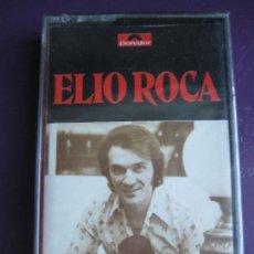Casetes antiguos: ELIO ROCA CASETE POLYDOR 1975 PRECINTADA - ARGENTINA POP ROCK BALADA 70'S. Lote 145466654
