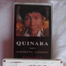 Casetes antiguos: QUINARA VOL.3 ESPIRITU ANDINO ECUADOR. Lote 145617734