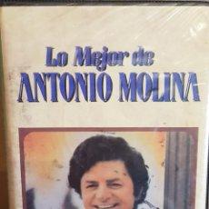 Casetes antiguos: LO MEJOR DE ANTONIO MOLINA / PACK - 4 MC / PERFIL - 1989 / MUY BUENA CALIDAD.. Lote 184751666