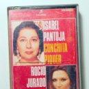 Casetes antiguos: CANTARES 1. ISABEL PANTOJA, CONCHITA PIQUER, ROCÍO JURADO Y LOLA FLORES. Lote 147771154