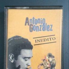 Casetes antiguos: ANTONIO GONZÁLEZ EL PESCAILLA - INÉDITO / EDICIÓN PORTUGUESA. Lote 150021974