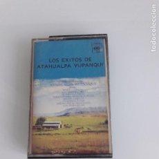 Casetes antiguos: LOS ÉXITOS DE ATAHUALPA YUPANQUI - 11 TEMAS - CASSETTE - CBS COLUMBIA - 1972. Lote 150160990