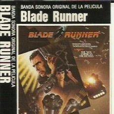 Casetes antiguos: BLADE RUNNER (BANDA SONORA). CASETE. SELLO WEA. EDITADO EN ESPAÑA. AÑO 1984. Lote 150348482