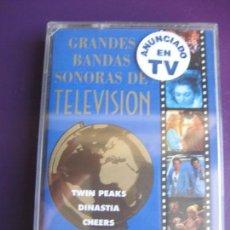 Casetes antiguos: BANDAS SONORAS TELEVISION CASETE ARCADE PRECINTADA - TWIN PEAKS - DALLAS - MIAMI VICE - EQUIPO A . Lote 150909650