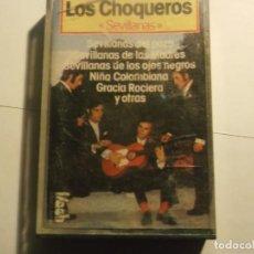 Cassetes antigas: LOS CHOQUEROS-SEVILLANAS. Lote 151020954