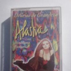 Casetes antiguos: DELIRIOS DE GRANDEZA ALASKA CON DINARAMA-MC 2. Lote 151402806