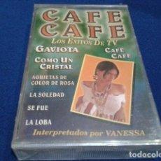 Casetes antiguos: CASETE LATINOS RECORDS ( CAFE CAFE ) LOS EXITOS DE TV PRECINTADA NUEVA . Lote 151983702