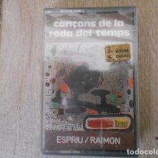 Casetes antiguos: CASETE CASSETTE CANÇONS DE LA RODA DEL TEMPS , ESPRIU / RAMÓN . NUEVO , PRECINTADO .. Lote 152153594