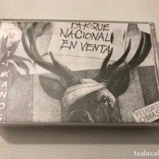 Casetes antiguos: RUSTIKANOS- GRUPO ALICANTINO -PARQUE NACIONAL EN VENTA RARO. Lote 152494370