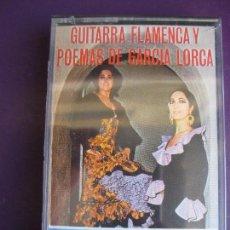 Cassettes Anciennes: POEMAS DE GARCIA LORCA CASETE PRECINTADA DIRESA - ANTONIO MAYA RECITA + ALEJANDRO MANZANO GUITARRA. Lote 157195214