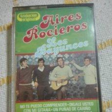 Cassetes antigas: LOS BAYUNCOS-AIRES ROCIEROS. Lote 157907538