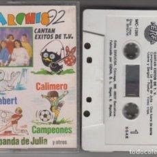 Cassetes antigas: PARCHIS 92 CANTAN ÉXITOS DE TV CASSETTE 1990 CAMPEONES CALIMERO LA PANDA DE JULIA. Lote 158965874