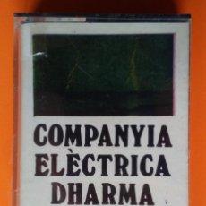 Casetes antiguos: COMPANYIA ELECTRICA DHARMA DIUMENGE ZELESTE-EDIGSA CAS 30 UM 1975 PRECINTADA!. Lote 161212458