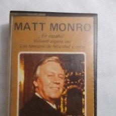 Casetes antiguos: MATT MONRO - UN TOQUE DE DISTINCION . Lote 161732210