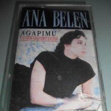 Casetes antiguos: CASETE 1992 - ANA BELÉN - AGAPIMO + ESPAÑA CAMISA BLANCA DE MI ESPERANZA + OTRAS. Lote 163573054