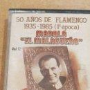 Casetes antiguos: MANOLO EL MALAGUEÑO / 50 AÑOS DE FLAMENCO - 1ª ÉPOCA / MC - PERFIL / PRECINTADO.. Lote 164644878