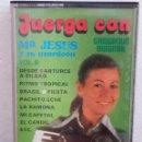 Casetes antiguos: CINTA CASETE JUERGA CON MARIA JESUS Y SU ACORDEON. Lote 164841694