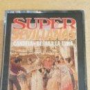 Casetes antiguos: SUPER SEVILLANAS / VARIOS ARTISTAS / MC - MUXIVOZ / PRECINTADO.. Lote 164841758