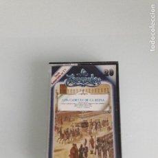 Casetes antiguos: CASSETTE - LA ZARZUELA - ANUNCIADA EN TV - EMI-ODEON - 1979 - LOTE DE 17 CINTAS. Lote 165618918