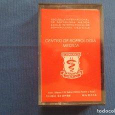 Cassettes Anciennes: CINTA CASETE / CASSETTE - RELAJACIONES SOFROLOGICAS / CENTRO DE SOFROLOGIA MEDICA. Lote 166265550