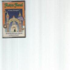 Casetes antiguos: CASETE RAYA REAL 40 SEVILLANA PARA BAILAR . Lote 166305030