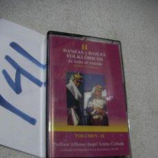 Casetes antiguos: ANTIGUO CASSETTE MUSICAL - DANZAS Y BAILES FOLKLORICOS DE TODO EL MUNDO - ENVIO INCLUIDO A ESPAÑA. Lote 167994460
