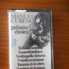 Casetes antiguos: MANUEL CUBEDO. GUITARRA CLÁSICA. SELLO OLYMPO. 1978. CASETE -CASSETTE-. BUEN ESTADO. Lote 168289760