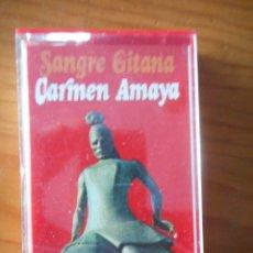 Casetes antiguos: CARMEN AMAYA. SANGRE GITANA. SELLO MCA. 1973. CASETE -CASSETTE-. BUEN ESTADO. Lote 168371840
