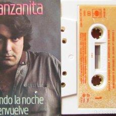 Casetes antiguos: MANZANITA - CUANDO LA NOCHE TE ENVUELVE. Lote 169087312