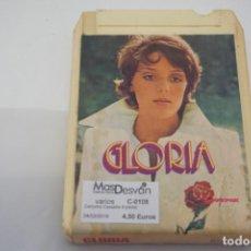 Cassette antiche: CARTUCHO CASSETE CASETE - GLORIA. Lote 169922836