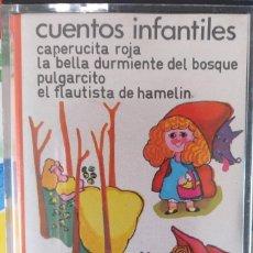 Casetes antiguos: CUENTOS INFANTILES. Lote 170681975