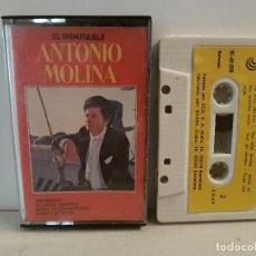 Casetes antiguos: EL INIMITABLE ANTONIO MOLINA EN CASETE BUEN ESTADO VER FOTOS. Lote 172600269