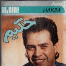 Cassetes antigas: HAKIM. 8LAM! . Lote 172786318