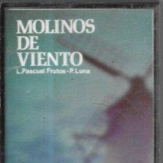 Casetes antiguos: == C92 - CASETE - MOLINOS DE VIENTO . Lote 174047433