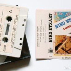 Casetes antiguos: NIKO ETXART : TUMATXA! (ELKAR, 1983) K7 - ESKUAL R&R EUSKAL HERRIA. Lote 174463155