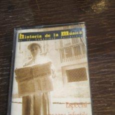 Casetes antiguos: HISTORIA DE LA MÚSICA. Lote 174524362