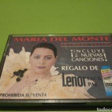 Casetes antiguos: MARIA DEL MONTE. Lote 175236708