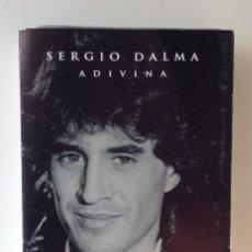 Casetes antiguos: SERGIO DALMA ADIVINA. Lote 175634130