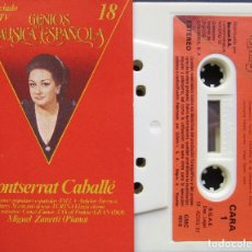 Casetes antiguos: MONTSERRAT CABALLÉ - GENIOS DE LA MÚSICA ESPAÑOLA 18. Lote 176225954